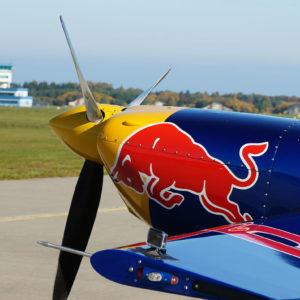 טיסת הכרות מקוצרת במשך 10 דקות - כולל צילום וידאו